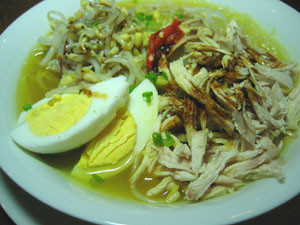 Market ManilaSoto Ayam / Indonesian Chicken  Noodle SoupGeneral