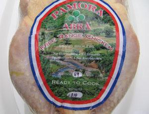 pamora1