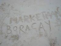 bora5