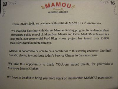 mamou4
